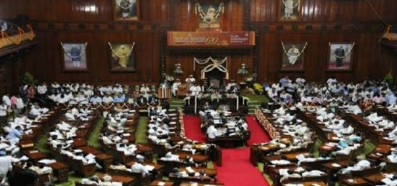 first session of 17th Bihar Assembly from 23 to 27 November approved