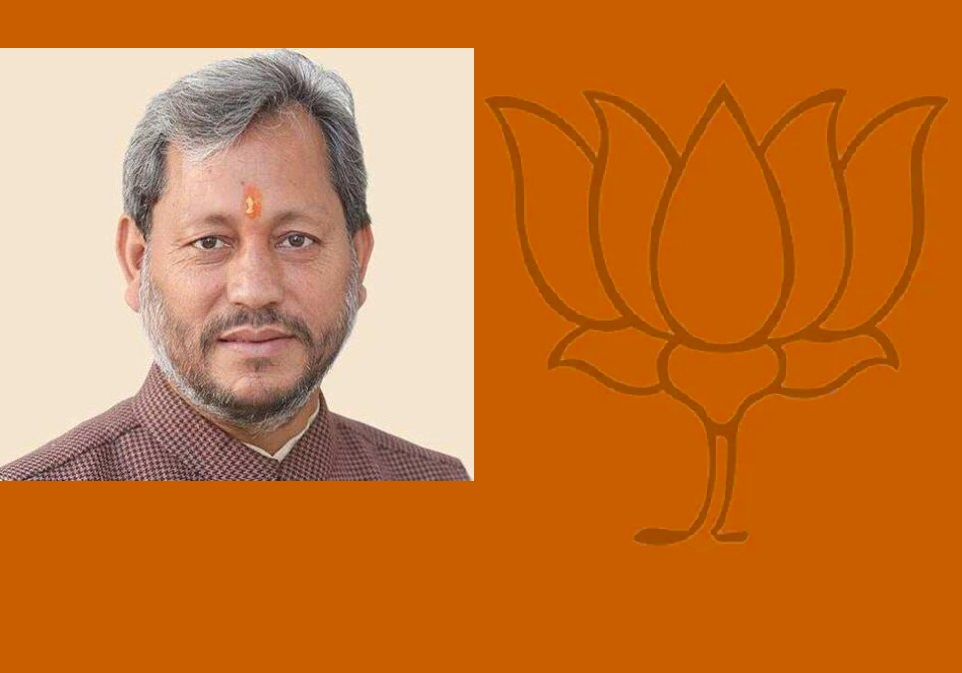 Teerath Singh Rawat to take oath as new Uttrakhand Chief Minister