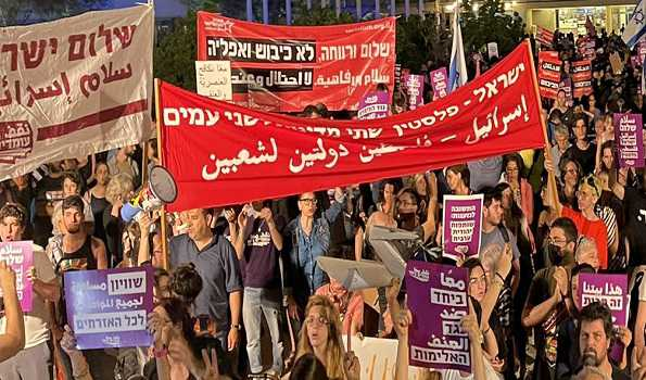 Thousands gather in Israeli capital in support of peace