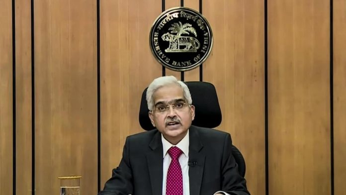 RBI retains key rates keeping at 9.5 percent GDP forecast for FY22